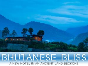 m07-1313-travel-bhutan-dm1